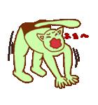 猫系男子 緑男(個別スタンプ:28)