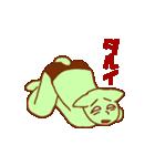 猫系男子 緑男(個別スタンプ:32)