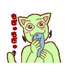 猫系男子 緑男(個別スタンプ:33)