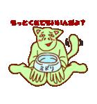 猫系男子 緑男(個別スタンプ:36)
