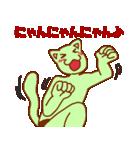 猫系男子 緑男(個別スタンプ:37)