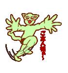 猫系男子 緑男(個別スタンプ:38)