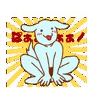 犬系男子 青男(個別スタンプ:3)