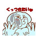 犬系男子 青男(個別スタンプ:5)