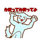 犬系男子 青男(個別スタンプ:6)