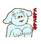 犬系男子 青男(個別スタンプ:7)
