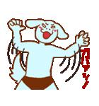 犬系男子 青男(個別スタンプ:11)