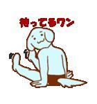 犬系男子 青男(個別スタンプ:14)