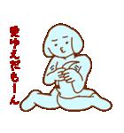 犬系男子 青男(個別スタンプ:17)
