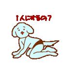 犬系男子 青男(個別スタンプ:21)