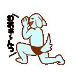 犬系男子 青男(個別スタンプ:23)