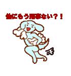 犬系男子 青男(個別スタンプ:24)