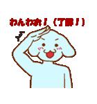 犬系男子 青男(個別スタンプ:25)