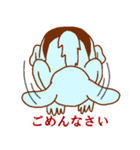 犬系男子 青男(個別スタンプ:26)