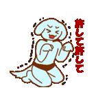 犬系男子 青男(個別スタンプ:27)