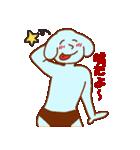 犬系男子 青男(個別スタンプ:35)