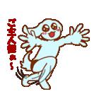 犬系男子 青男(個別スタンプ:36)