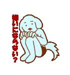 犬系男子 青男(個別スタンプ:38)