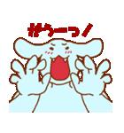 犬系男子 青男(個別スタンプ:39)