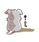 ナルト犬(個別スタンプ:20)