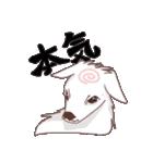 ナルト犬(個別スタンプ:24)