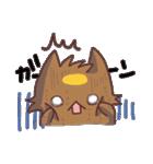 ナルト犬(個別スタンプ:25)
