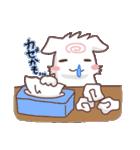ナルト犬(個別スタンプ:35)