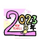 年末年始、何年間も使えるスタンプ(個別スタンプ:16)