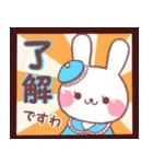 ★★和風うさぎ1★★(個別スタンプ:01)