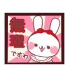 ★★和風うさぎ1★★(個別スタンプ:02)