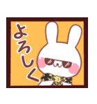 ★★和風うさぎ1★★(個別スタンプ:03)