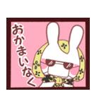 ★★和風うさぎ1★★(個別スタンプ:04)