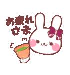 ★★和風うさぎ1★★(個別スタンプ:05)