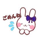 ★★和風うさぎ1★★(個別スタンプ:07)