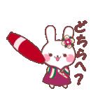 ★★和風うさぎ1★★(個別スタンプ:09)