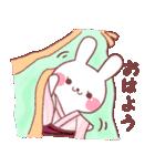 ★★和風うさぎ1★★(個別スタンプ:11)