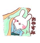★★和風うさぎ1★★(個別スタンプ:12)