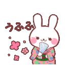 ★★和風うさぎ1★★(個別スタンプ:13)