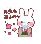★★和風うさぎ1★★(個別スタンプ:14)