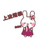 ★★和風うさぎ1★★(個別スタンプ:23)