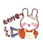 ★★和風うさぎ1★★(個別スタンプ:24)