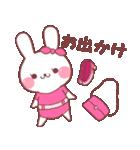 ★★和風うさぎ1★★(個別スタンプ:25)