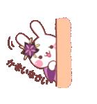 ★★和風うさぎ1★★(個別スタンプ:30)
