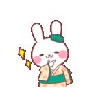 ★★和風うさぎ1★★(個別スタンプ:31)