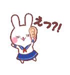 ★★和風うさぎ1★★(個別スタンプ:35)