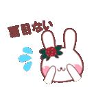 ★★和風うさぎ1★★(個別スタンプ:38)
