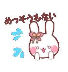 ★★和風うさぎ1★★(個別スタンプ:39)