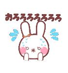 ★★和風うさぎ1★★(個別スタンプ:40)