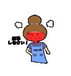 お団子ママの日常生活(個別スタンプ:04)