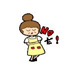 お団子ママの日常生活(個別スタンプ:08)